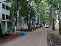 Naberezhnye Chelny, Musa Dzhalil avenue, house 39. Apartment house