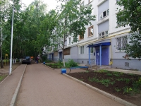 Naberezhnye Chelny, Musa Dzhalil avenue, house 42. Apartment house
