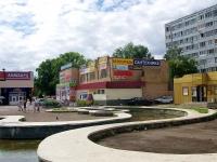 Naberezhnye Chelny, Musa Dzhalil avenue, house 47А/1. store