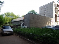 Naberezhnye Chelny, Musa Dzhalil avenue, house 50. Apartment house