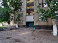 Naberezhnye Chelny, Musa Dzhalil avenue, 房屋 52. 公寓楼