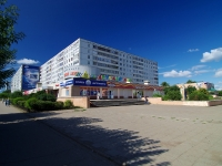 "neighbour house: avenue. Musa Dzhalil, house 55Б. shopping center ""ДЕТСКИЙ МИР"""
