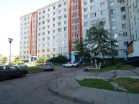 Naberezhnye Chelny, Musa Dzhalil avenue, house 55. Apartment house