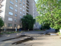 Naberezhnye Chelny, Musa Dzhalil avenue, 房屋 56Б. 写字楼