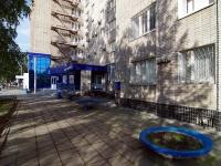 Набережные Челны, Мусы Джалиля проспект, дом 56Б. офисное здание