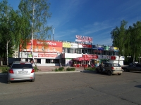 "Naberezhnye Chelny, shopping center ""ЧЕЛНЫ"", Musa Dzhalil avenue, house 58"