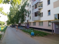 Naberezhnye Chelny, Musa Dzhalil avenue, house 64. Apartment house
