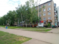 Naberezhnye Chelny, Musa Dzhalil avenue, house 74. Apartment house
