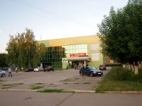 Naberezhnye Chelny, Musa Dzhalil avenue, house 78. multi-purpose building