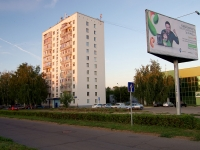 Naberezhnye Chelny, Musa Dzhalil avenue, house 80. Apartment house