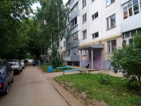 Naberezhnye Chelny, Musa Dzhalil avenue, house 82. Apartment house