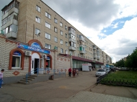 Naberezhnye Chelny, Musa Dzhalil avenue, house 88. Apartment house