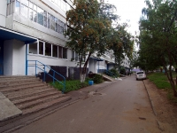 Naberezhnye Chelny, Musa Dzhalil avenue, house 92. Apartment house