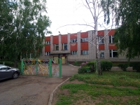 neighbour house: avenue. Musa Dzhalil, house 94. nursery school №84, Серебряное копытце