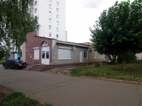 "neighbour house: avenue. Musa Dzhalil, house 96/1. cafe / pub ""Япона Хата"""