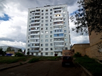 neighbour house: avenue. Musa Dzhalil, house 96. Apartment house