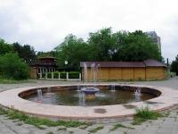 "Мусы Джалиля проспект. фонтан ""У Тюльпана"""