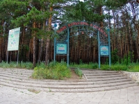 "Мусы Джалиля проспект. парк ""ПКиО"""
