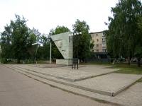 Naberezhnye Chelny, 纪念碑 Р.К. БеляевуMusa Dzhalil avenue, 纪念碑 Р.К. Беляеву