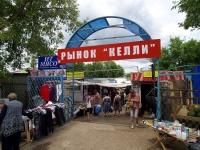 Naberezhnye Chelny, market