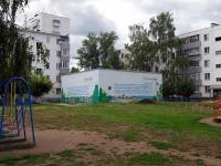 Набережные Челны, Мусы Джалиля проспект, хозяйственный корпус