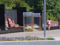 Naberezhnye Chelny, memorial complex