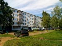 Naberezhnye Chelny, Zheleznodorozhnikov st, house 71. Apartment house