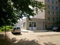 Набережные Челны, улица 15-й комплекс (ЗЯБ), дом 15А. магазин