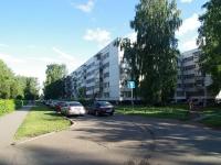 Набережные Челны, улица Академика Рубаненко, дом 1. многоквартирный дом