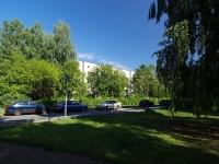 Набережные Челны, улица Академика Рубаненко, дом 4. офисное здание