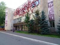 """Набережные Челны, улица Академика Рубаненко, дом 7. театр """"Мастеровые"""""""