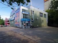 Набережные Челны, улица Академика Рубаненко, дом 16. многофункциональное здание