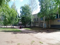 neighbour house: Blvd. Tinchurin, house 2. school №1
