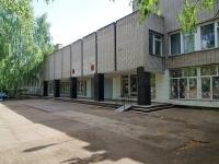 Naberezhnye Chelny, school №1, Tinchurin Blvd, house 2