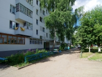 Naberezhnye Chelny, Tinchurin Blvd, house 4. Apartment house