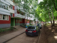 Naberezhnye Chelny, Tinchurin Blvd, house 11. Apartment house