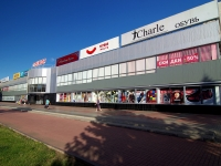 "Naberezhnye Chelny, shopping center ""ОДЕЖДА"", Entuziastov blvd, house 14"
