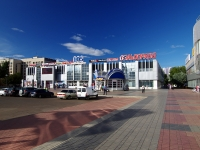 "neighbour house: blvd. Entuziastov, house 16. shopping center ""М-105"""