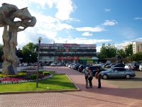Naberezhnye Chelny, Entuziastov blvd, house 19. Social and welfare services