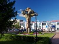 Naberezhnye Chelny, sculpture