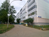 Naberezhnye Chelny, Korchagin blvd, house 6. Apartment house