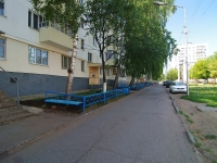 Набережные Челны, Корчагина бульвар, дом 11. многоквартирный дом
