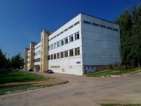 Набережные Челны, Мира проспект, дом 10. поликлиника