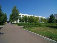 Naberezhnye Chelny, academy ИНЭКА, Камская государственная инженерно-экономическая академия, Mira avenue, house 13А