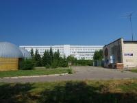 Набережные Челны, Мира проспект, дом 14. диспансер