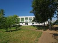隔壁房屋: avenue. Mira, 房屋 16А. 科学院 ИНЭКА, Камская государственная инженерно-экономическая академия