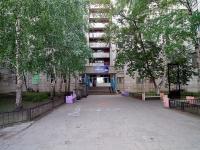 Naberezhnye Chelny, 宿舍 ИНЭКА, Mira avenue, 房屋 17Б