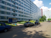 Naberezhnye Chelny, Mira avenue, house 23. Apartment house