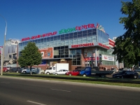 "neighbour house: avenue. Mira, house 24А. shopping center ""EUROPA CENTER"""