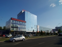 "neighbour house: avenue. Mira, house 24Е. office building ""CITYLINE"""